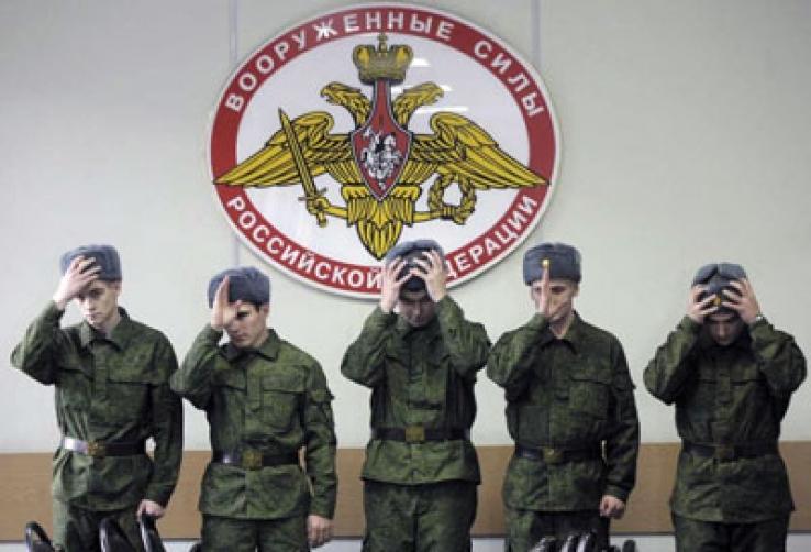 Пункты по набору граждан на службу в армию по контракту